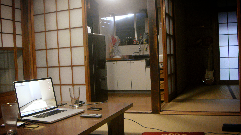 neue bude stereoburst. Black Bedroom Furniture Sets. Home Design Ideas